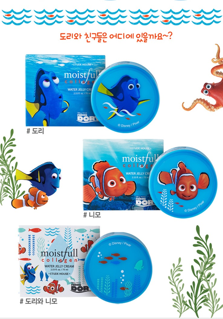 dory-x-nemo-etude-house-moistfull-water-jelly-cream